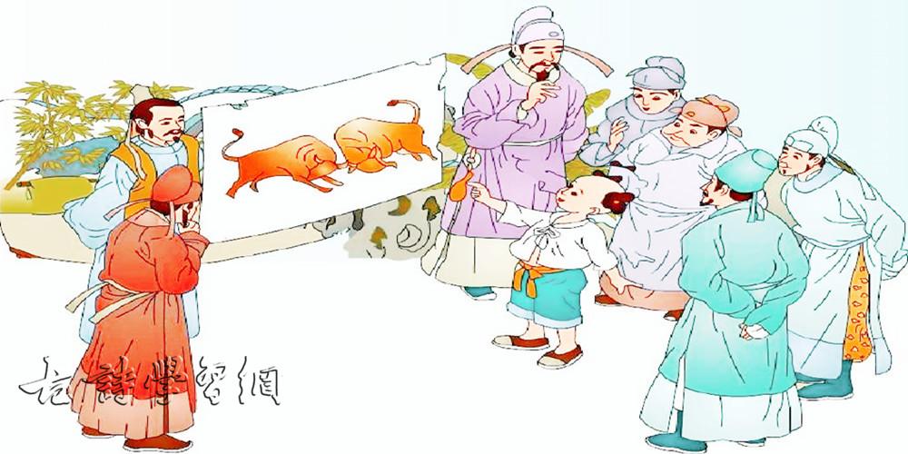 《牧童评画》苏轼文言文原文注释翻译 2 2