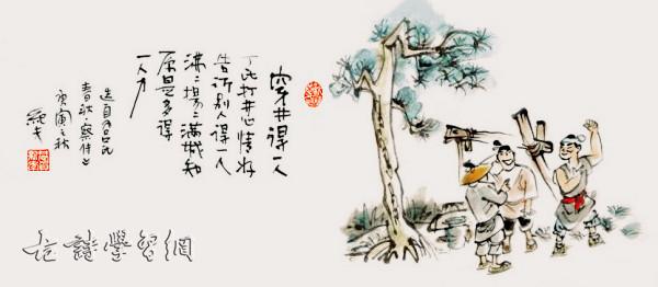 《穿井得一人》文言文原文注释翻译 2 9