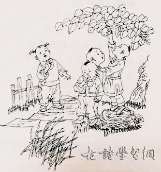 《王戎不取道旁李》文言文原文注释翻译 4 7