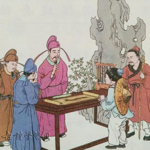 《牧童评画》苏轼文言文原文注释翻译 5 1