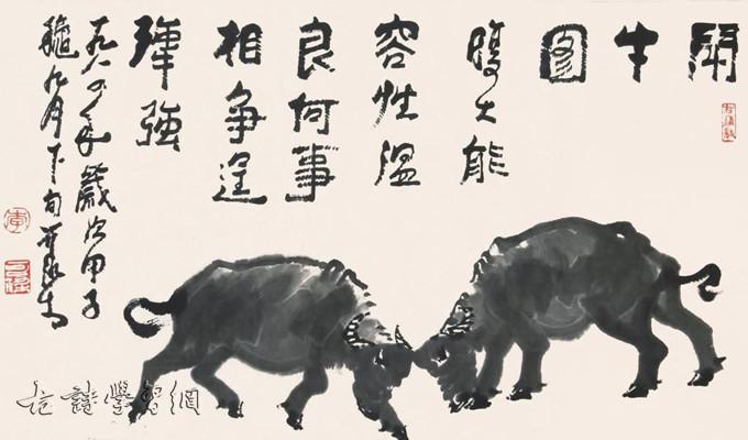 《杜处士好画》苏轼文言文原文注释翻译 5 4